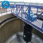 ZQXN周边传动全桥式吸泥机