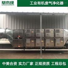共挤流延膜生产线废气处理设施