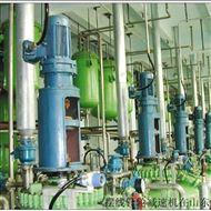 污水处理搅拌器