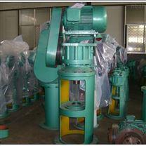 河北小型化工搅拌器