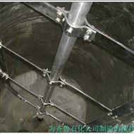 江苏立式搅拌器