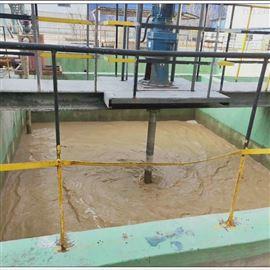 云浮市水煤浆搅拌器厂家直销价格实惠