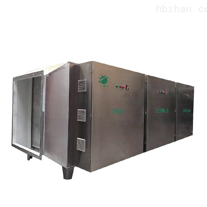 uv光催化废气处理