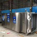 油漆厂废气净化器