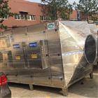 光催化废气净化设备