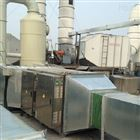 香料厂气体净化