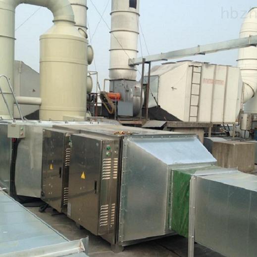 橡胶厂废气处理