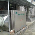工业硫化氢气体治理器