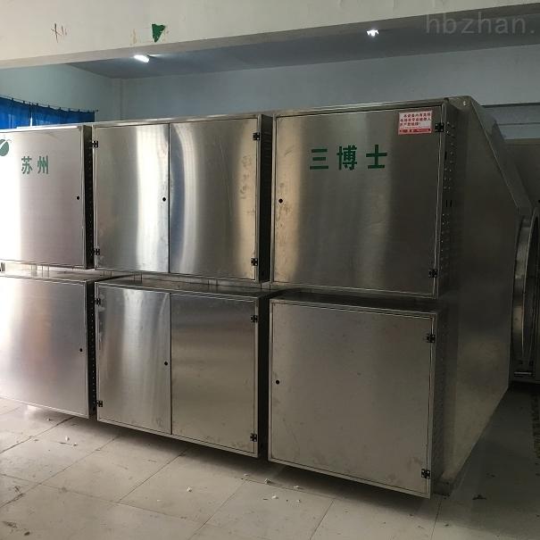 硫化氢气体治理器