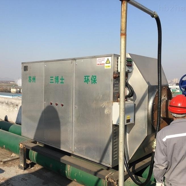 沥青厂废气净化