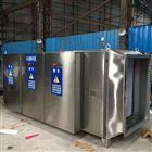 化工厂体净化设备