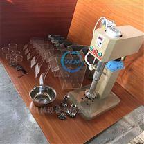 江西科研实验室用多槽浮选机闭路连续搅拌机