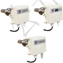 RS-CO2WS-N01管道式CO2温湿度一体变送器