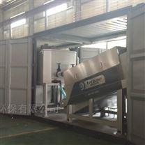 TCEM移动式集叠螺式污泥脱水机