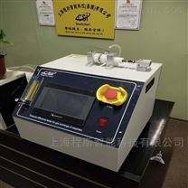 医用熔喷滤料气体交换压力差试验仪