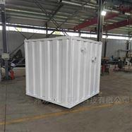 一体化废水处理设备 工业废水达标排放