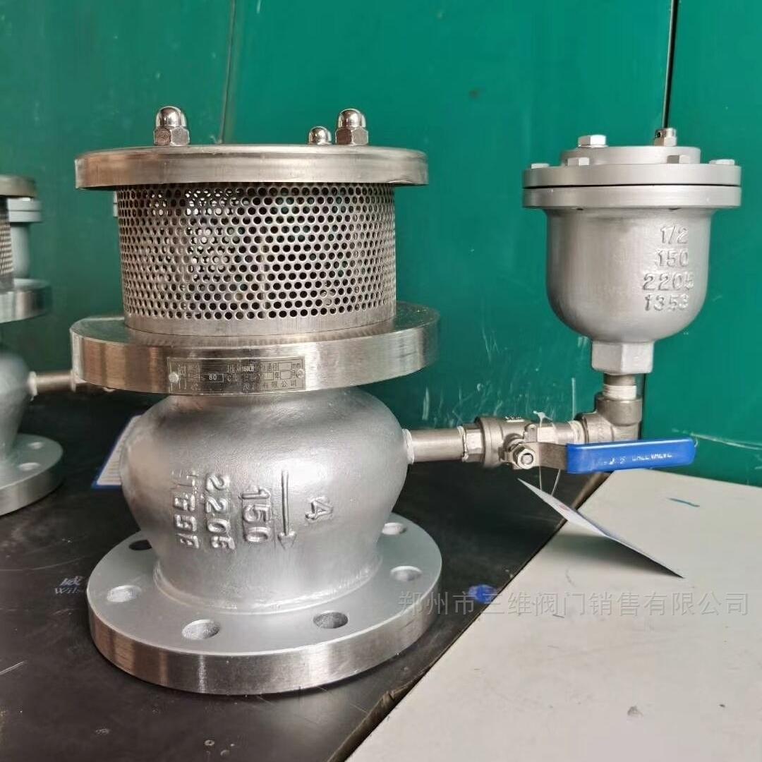 不銹鋼緩沖式排氣閥