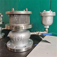 FGP4X不锈钢缓冲式排气阀