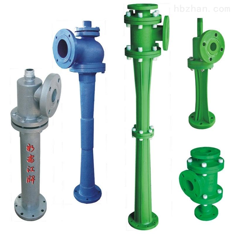 RPP水喷射真空泵