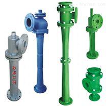 RPP-54-110RPP水喷射真空泵