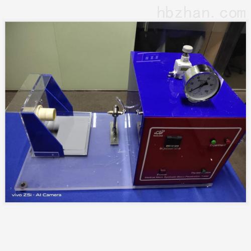 抗合成血液穿透性试验仪设备