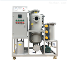 TY-20透平油真空滤油机(优化加热系统)