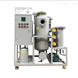 透平油专用真空滤油机(优化加热系统)