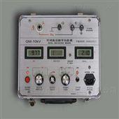 手持式接地电阻测试仪-三级承试设备