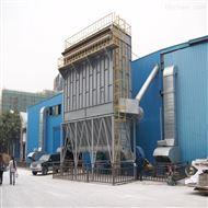 hz-923环振科技供应冶金厂专用高温布袋除尘器