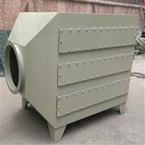 喷漆房三苯废气处理之活性炭吸附塔