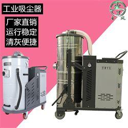 SH2200 2.2KW机械加工机床机槽吸尘器