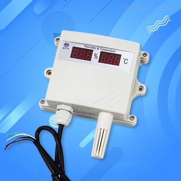 探头式温度传感器