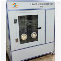 CW-506B诚卫细菌过滤效率测定仪