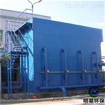 本溪市一体化净水设备工艺