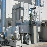 宜兴化工废气处理催化燃烧设备厂家