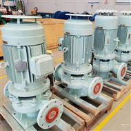 RG50-125离心泵生产厂家电话