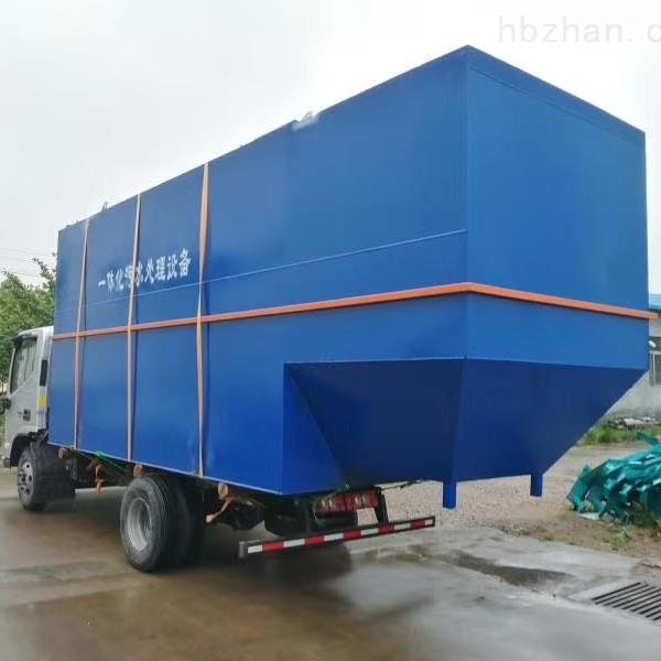 豆制品污水处理加工设备的选用