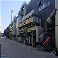金坛锂电池车间活性炭催化燃烧设备