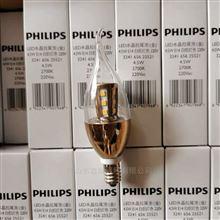 飞利浦LED水晶尖泡拉尾泡4.5W E14 2700K