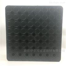 p030554板框式蜂窩空氣濾芯