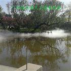生活馆景观造雾工程