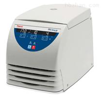 实验室台式高速微量冷冻离心机
