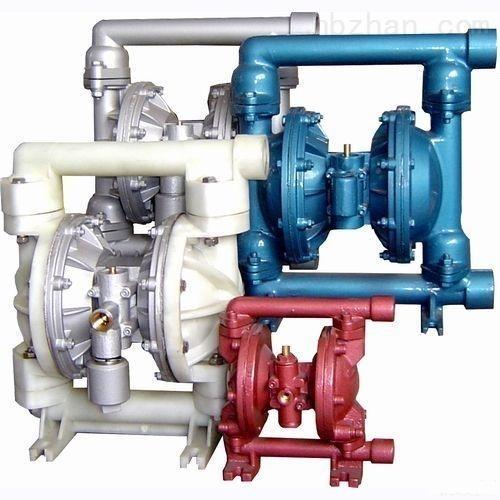 40-QBY型塑料气动隔膜泵