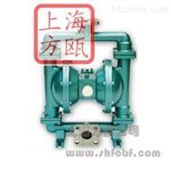 QBY-50QBY型法兰连接气动隔膜泵