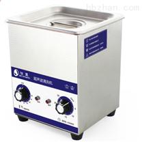 機械定時加溫型小型超聲波清洗機