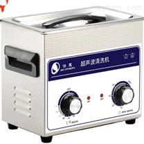 臺式實驗室用超聲波清洗機3.2L