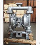 QBY-50QBY型气动隔膜式浓浆泵