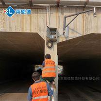 道路積水監測系統設備