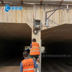 城市交通道路积水监测系统设备