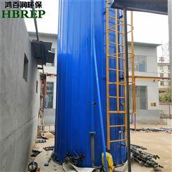 HBR-UASB-5/8豆奶生产污水处理|UASB厌氧反应器|鸿百润